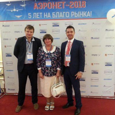 На Форуме крупных предприятий юга России